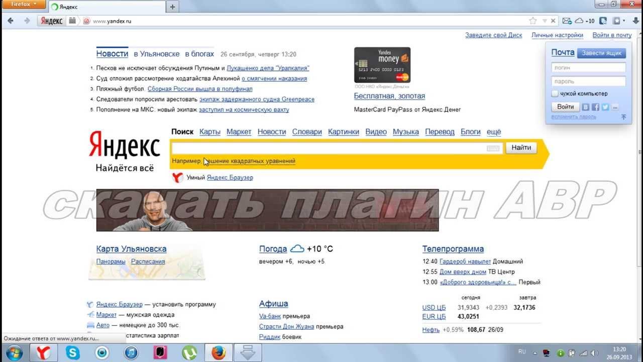 Пример эффективной рекламы в интернете раскрутка сайта Смоленская-Сенная площадь