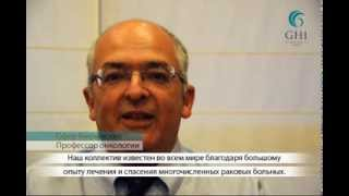 фер Меримский, доктор медицины Профессор онкологии- Global Health Israel(, 2013-10-02T13:50:45.000Z)