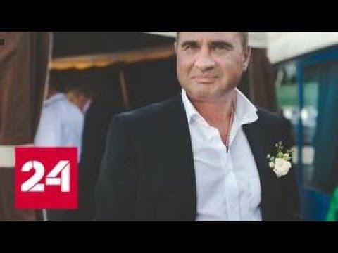 Убийцы брянского бизнесмена получили большие сроки - Россия 24