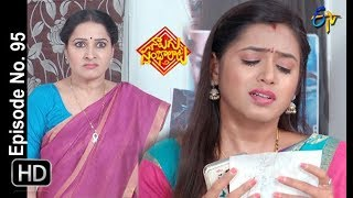 Naalugu Sthambalata | 17th May 2019  | Full Episode No 95  | ETV Telugu
