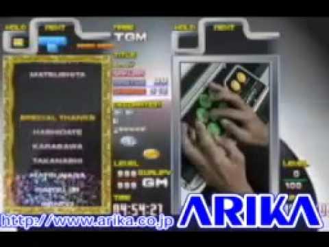 Arcade tetris champion