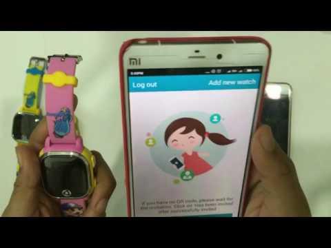 TENCENT QQ WATCH (QQKIDSWATCH) PAIRING TO PHONE