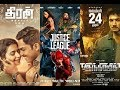 CHENNAI CITY BOX OFFICE REPORT|THEERAN ADHIGARAM ONDRU|INDRAJITH|ARAMM