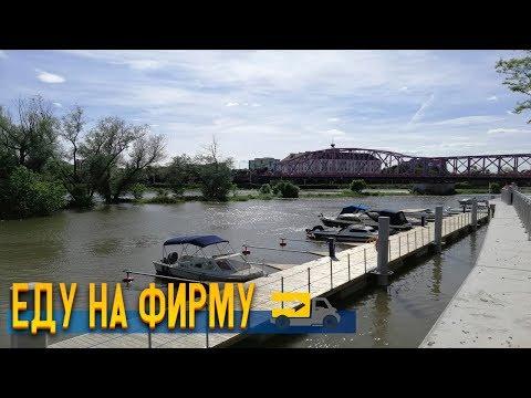 Еду на фирму.Почему я полгода был в Украине и что дальше?