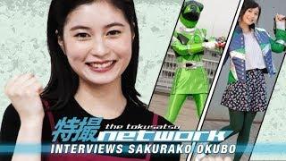 大久保桜子 Sakurako Okubo インタビュー キュウレンジャーVSスペース・スクワッド