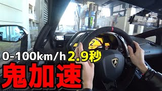 Top Speed of the Lamborghini Aventador SV Roadster in JAPAN【500 Limited model】