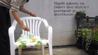 Repeat youtube video Dekupaz na plastnicnim stolicama [SrnaDekupaZ]