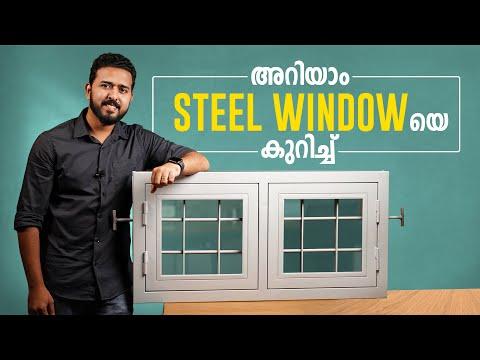 അറിയാം സ്റ്റീൽ വിൻഡോയെ കുറിച്ച്   | Everything you need to know about Steel Windows