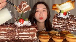 ASMR MUKBANG) 달달한 초코케이크와 타르트!!…