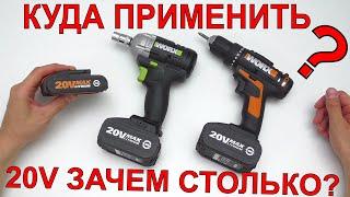 видео WIS-100 выключатель автоматический