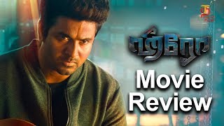 Hero Tamil Movie Review | Sivakarthikeyan | Kalyani Priyadarshan | Arjun | U1