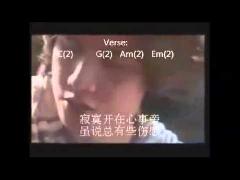 """[HKSS Guitar Video] Guan Huai Fang Shi (""""way of caring"""")"""