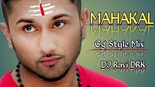 Mahakal Yo Yo Honey Singh Aadhi Aadhi Rat Maine Khiche Hai Dum