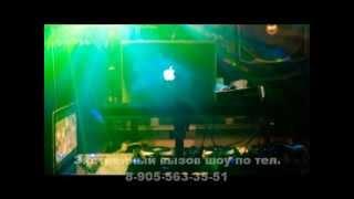 Организация и проведение праздников, корпоратив VIP.wmv(, 2012-11-30T10:20:36.000Z)
