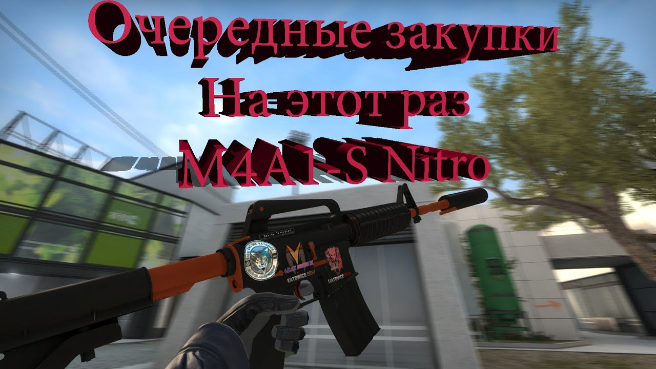 Shop csgoup cs go mix double страта