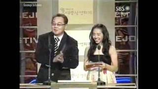 2004.06.07 Moon Geun Young @ 41st Grand Bell Film Awards (eng sub)