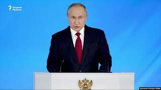 Путин Россия конституциясининг нимасини ўзгартирмоқчи?