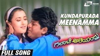 Kundapurada Meenamma  Galate Aliyandru   Shivarajkumar   Doddanna  S.Narayan Kannada Full Video Song