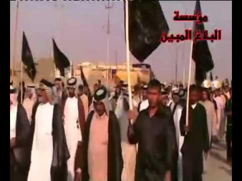 مسيرة احتجاج على تهديم قبور ائمة البقيع 8 شوال 1428هـ/ج2