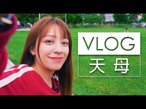 安安邊緣子 - YouTube