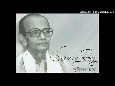 Subinoy Roy -Keno Saradin(কেন সারাদিন ধীরে ধীরে)
