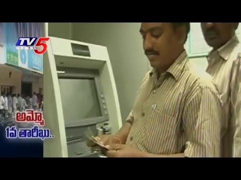 Demonetisation Effect On Salaries | TV5 Ground Report  On Currency Crunch | Telugu News | TV5 News