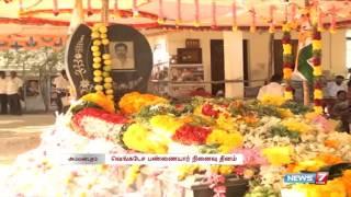 Public pays tribute on Venkatesa Pannaiyar