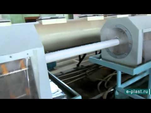 Оборудование для производства полиэтиленовых труб