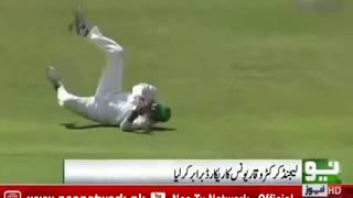 Sri Lanka steady after early attack by Yasir Shah   Pak vs Sri Lanka   Neo News