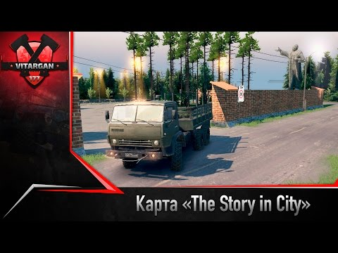 Spin Tires Карта The Story in City