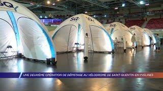 Yvelines | Une deuxième opération de depistage au vélodrome de Saint-Quentin-en-Yvelines