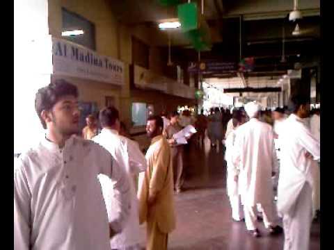 Islamabad Airport, International  Arrival