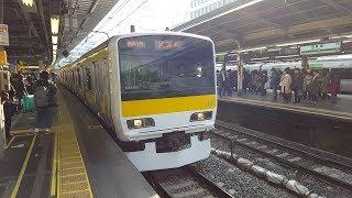 E231系 A514編成 新宿駅到着~発車 '19.02.07