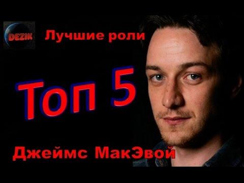 Исчезновение Элеанор Ригби   Русский трейлер