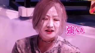 【ピラミッドダービー】愛川ゆず季 粉まみれで顔面真っ白! Japanese girl flour face 愛川ゆず季 検索動画 25