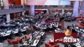 (دی بی سی فارسی)  - 8 -  خونسردی در بحران (قدرت رسانه!!) DBC Persian