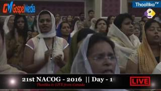 NACOG Conference - 2016 || Day - 1 ||  Rev. Jacob Baby & Rev. Jacques Houle