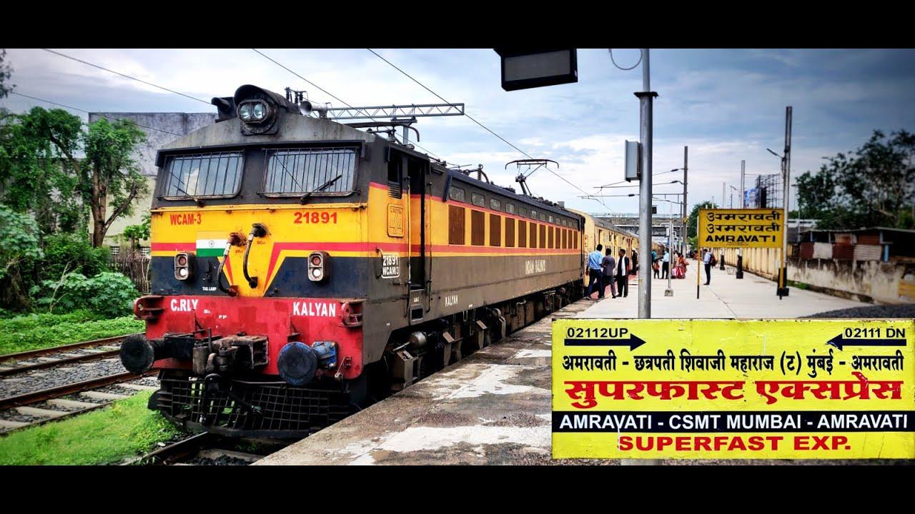 Amravati to Mumbai by Amravati Superfast | Longest Train Journey behind a WCAM3 | Indian Railways