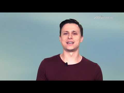 Телеканал Донбасс: Прогноз погоды на 3 апреля