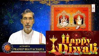 Diwali 2017 | Deepavali | Kartik Amavasya | Hindu Festival | Significance Of Diwali | Starstell