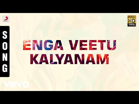 Koodi Vazhunthal Kodi Nanmai - Enga Veetu Kalyanam Tamil Song | Deva