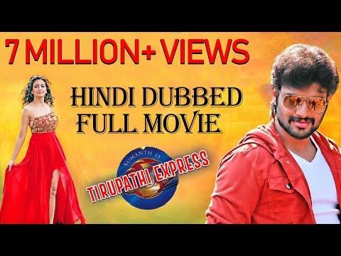 Tirupathi Express - Hindi Dubbed Full Movie |  Sumanth Shailendra, Kriti Kharbanda