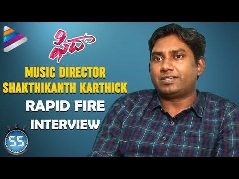 Fidaa Music Director Shakthikanth Karthick Rapid Fire | Varun Tej | Sai Pallavi | Telugu Filmnagar