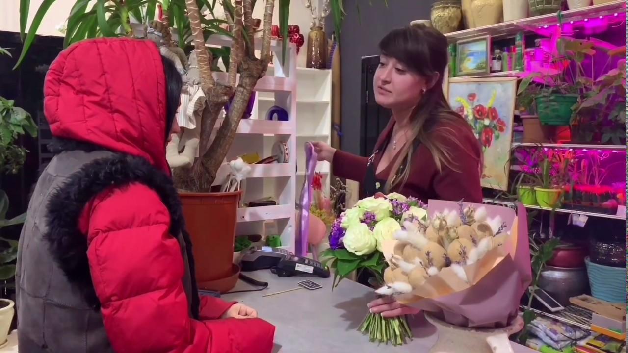 чего состоит продавец цветов смешное фото мастики пошагово