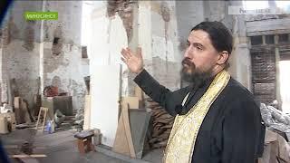 К юбилею Минусинска отреставрируют Вознесенский храм