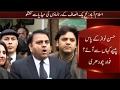 Actual Money Trail revolves around Ishaq Dar  - Fawad Chaudhry