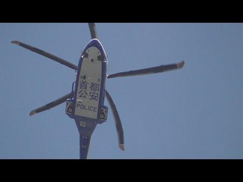Beijing police helicopter patrol 北京警用直升机巡逻