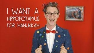 I Want A Hippopotamus For Hanukkah - Mr. Palindrome