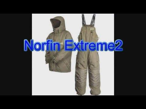 видео: Зимний костюм для рыбалки norfin extreme2