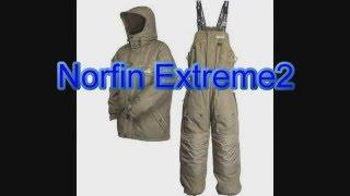 Зимний костюм для рыбалки Norfin Extreme2(В этом видео я покажу свой зимний костюм для рыбалки Norfin Extreme2. Кому нравятся видео такого плана приятного..., 2016-02-24T15:36:18.000Z)